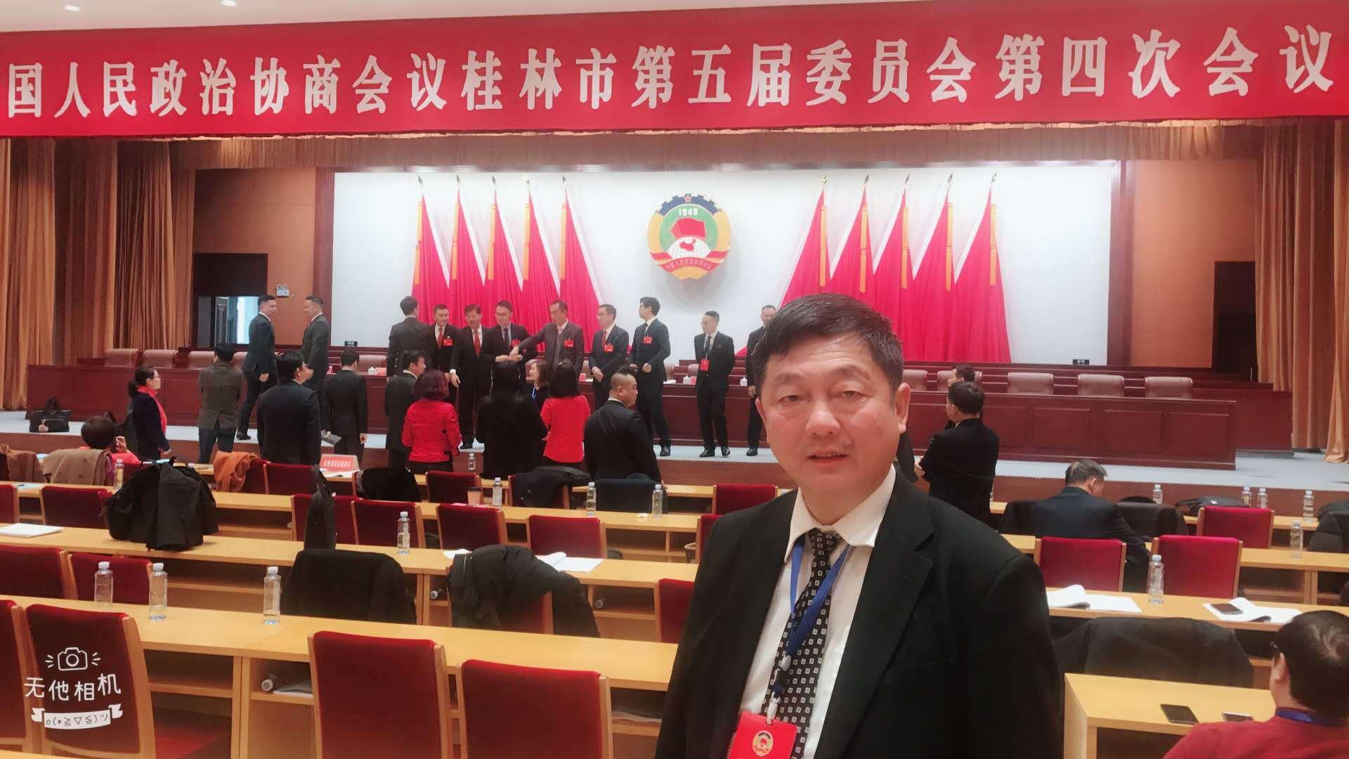 晋甥任健任广西贸促会驻日本首席代表_d0007589_12033289.jpg