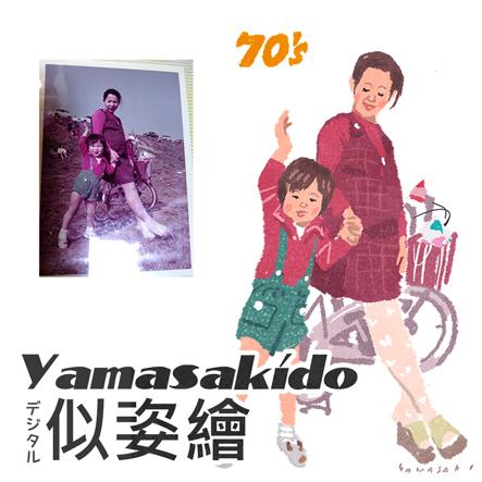 ヤマサキ堂のデジタル似姿絵_e0022403_01180931.jpg