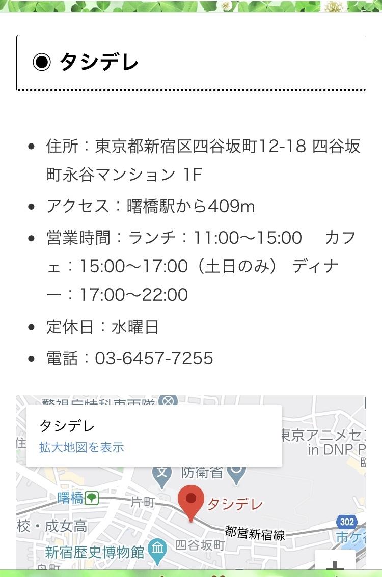 東京唯一のチベットレストラン「タシデレ」…_c0162404_13013465.jpg