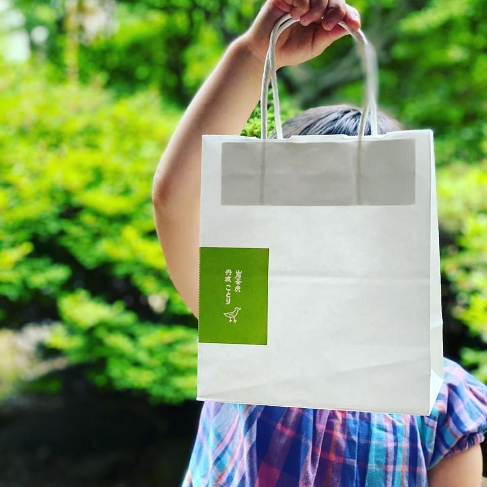 【武夷岩茶福袋など限定販売、夏セット登場のおしらせ】_d0293004_20120453.jpeg