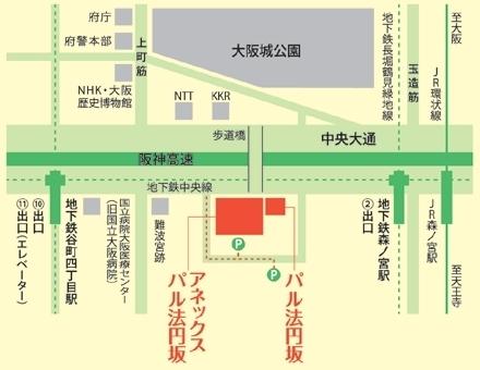 【報告】2020年度の大阪吃音教室を開講しました _c0191808_14521081.jpg