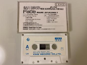 Album「Face」の見本品カセットテープが! 34年の刻をこえて!(^^)_c0118528_23442131.jpg