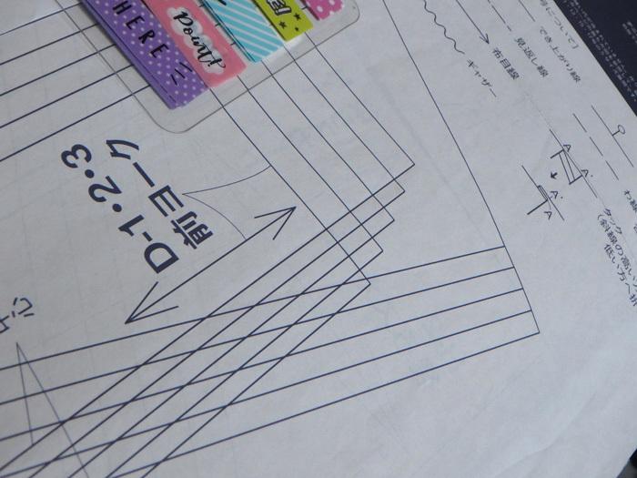 設計図_c0120834_18451225.jpg