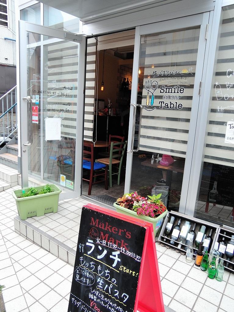 Smile on the Table@妙蓮寺_c0395834_22184862.jpg