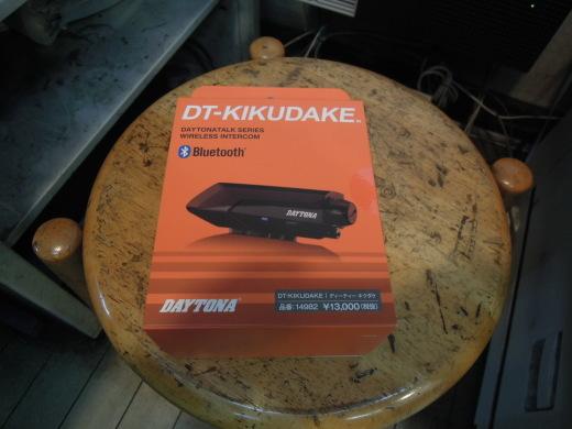 DT-KIKUDAKEブルートゥース入荷ですよ?ですやん!_f0056935_10334756.jpg