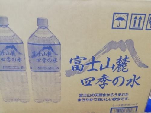 コストコ 〜33回目〜_b0061947_18025587.jpg
