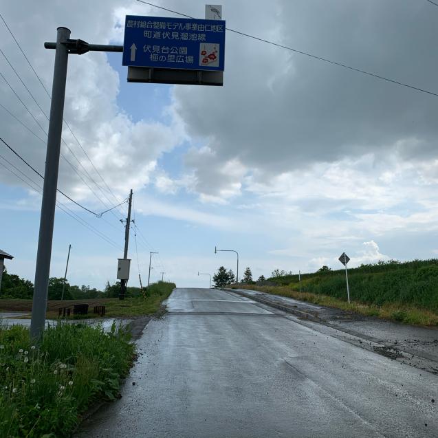 自転車でソロキャンプに行ってきました!_d0197762_07311243.jpg