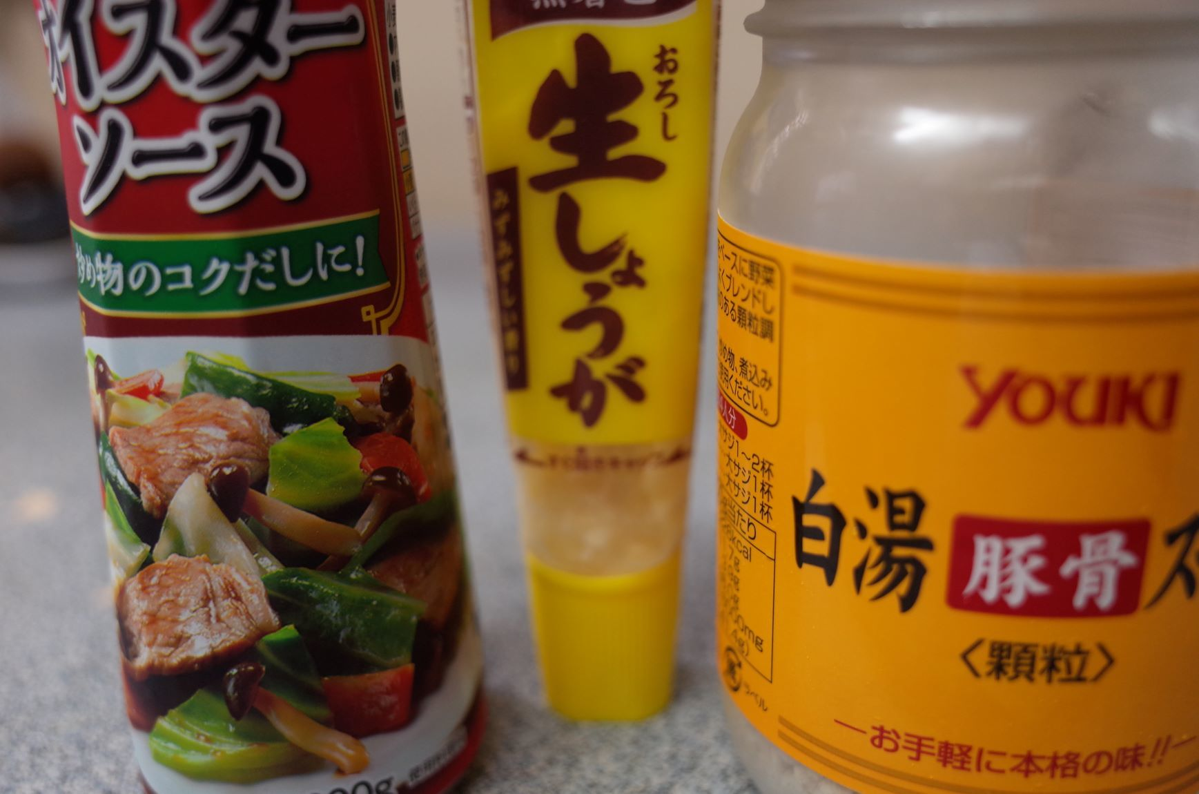 エア外食(餃子)_d0389370_12032171.jpg