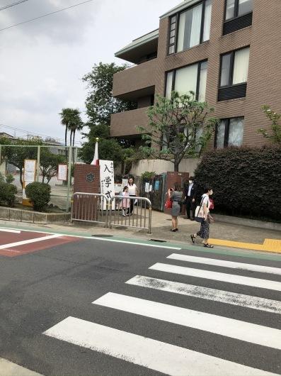 世田谷区立代田小学校入学式_c0052673_21081727.jpeg