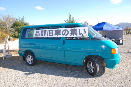 品野旧車の集い_c0404676_11051913.jpg