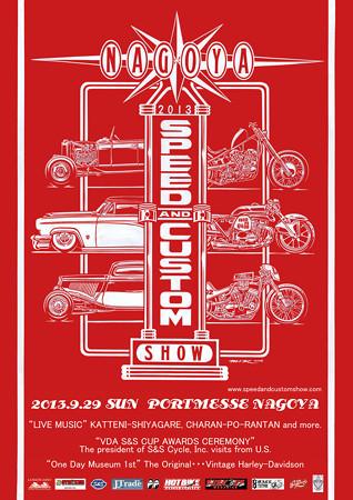 SPEED AND CUSTOM SHOW 2013前売り_c0404676_13051285.jpg