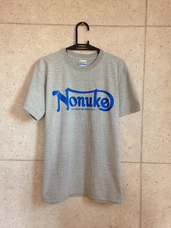 NO NUKE Tシャツ_c0404676_16252547.jpg