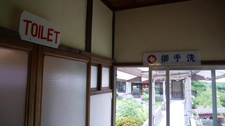 文化財級の意匠がそのままに―日奈久温泉・柳屋旅館_a0385880_16020982.jpg