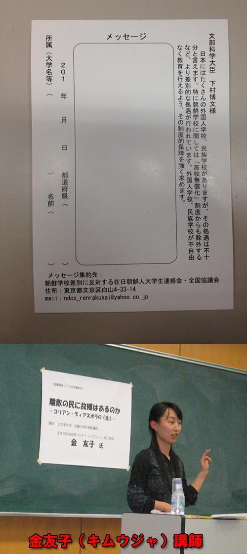 NHKは昔から腐っていた_d0044584_14544069.jpg
