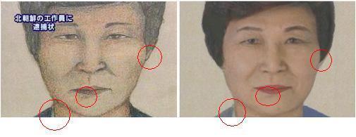 NHKは昔から腐っていた_d0044584_14544446.jpg