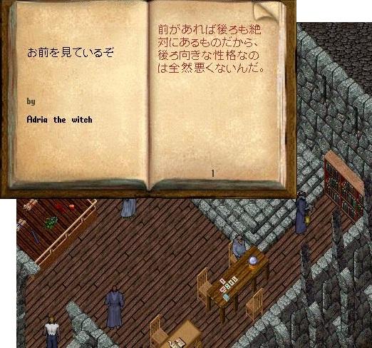 呪われたバレンタイン_e0068900_1363874.jpg