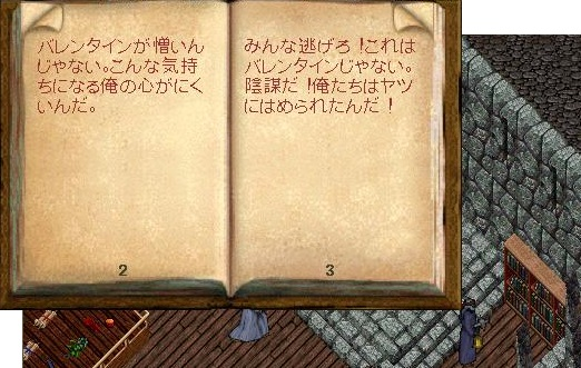 呪われたバレンタイン_e0068900_1371392.jpg
