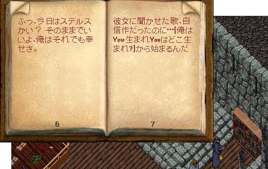 呪われたバレンタイン_e0068900_1373325.jpg