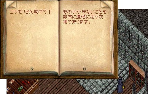 呪われたバレンタイン_e0068900_1374455.jpg