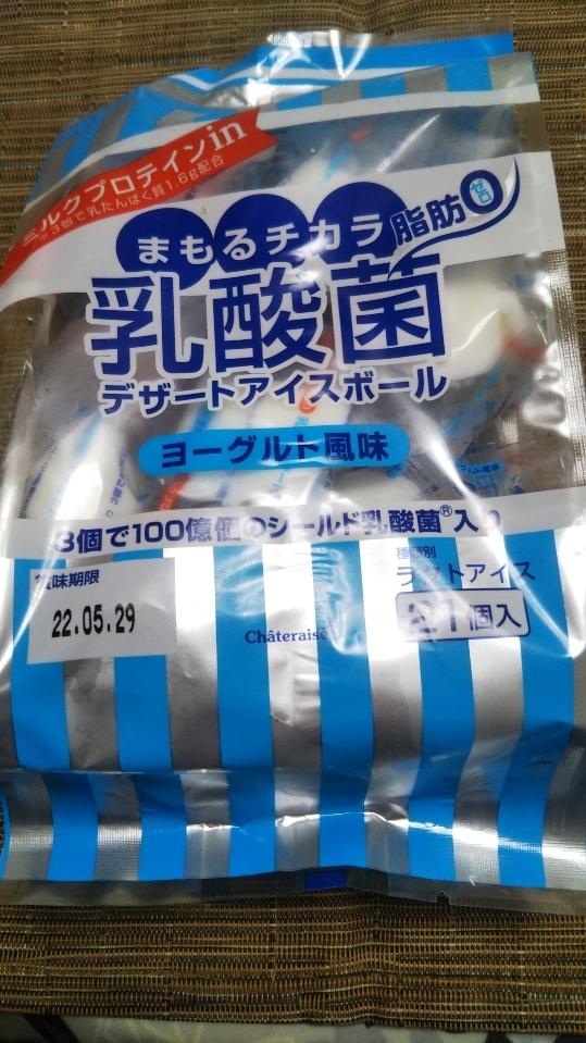 シャトレーゼ ケーキ4種&アイス1種_f0076001_19434027.jpg