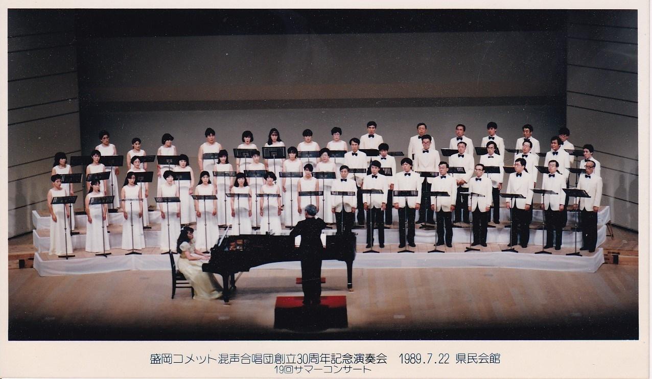創立30周年記念演奏会_c0125004_16334567.jpg