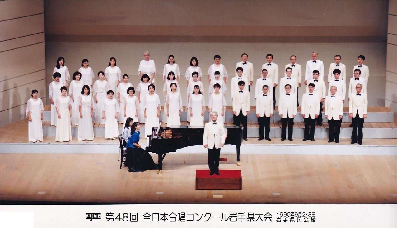 第48回全日本合唱コンクール_c0125004_17062380.jpg