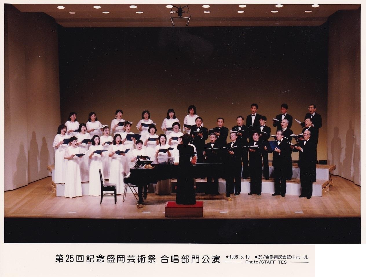 盛岡芸術祭1996_c0125004_17255864.jpg