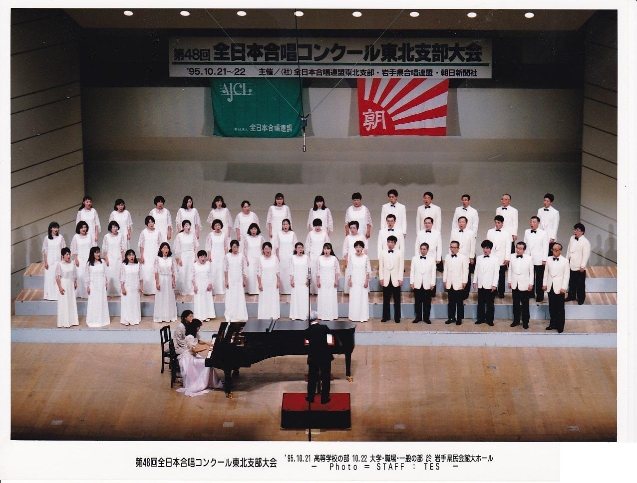 第48回全日本合唱コンクール_c0125004_17310264.jpg