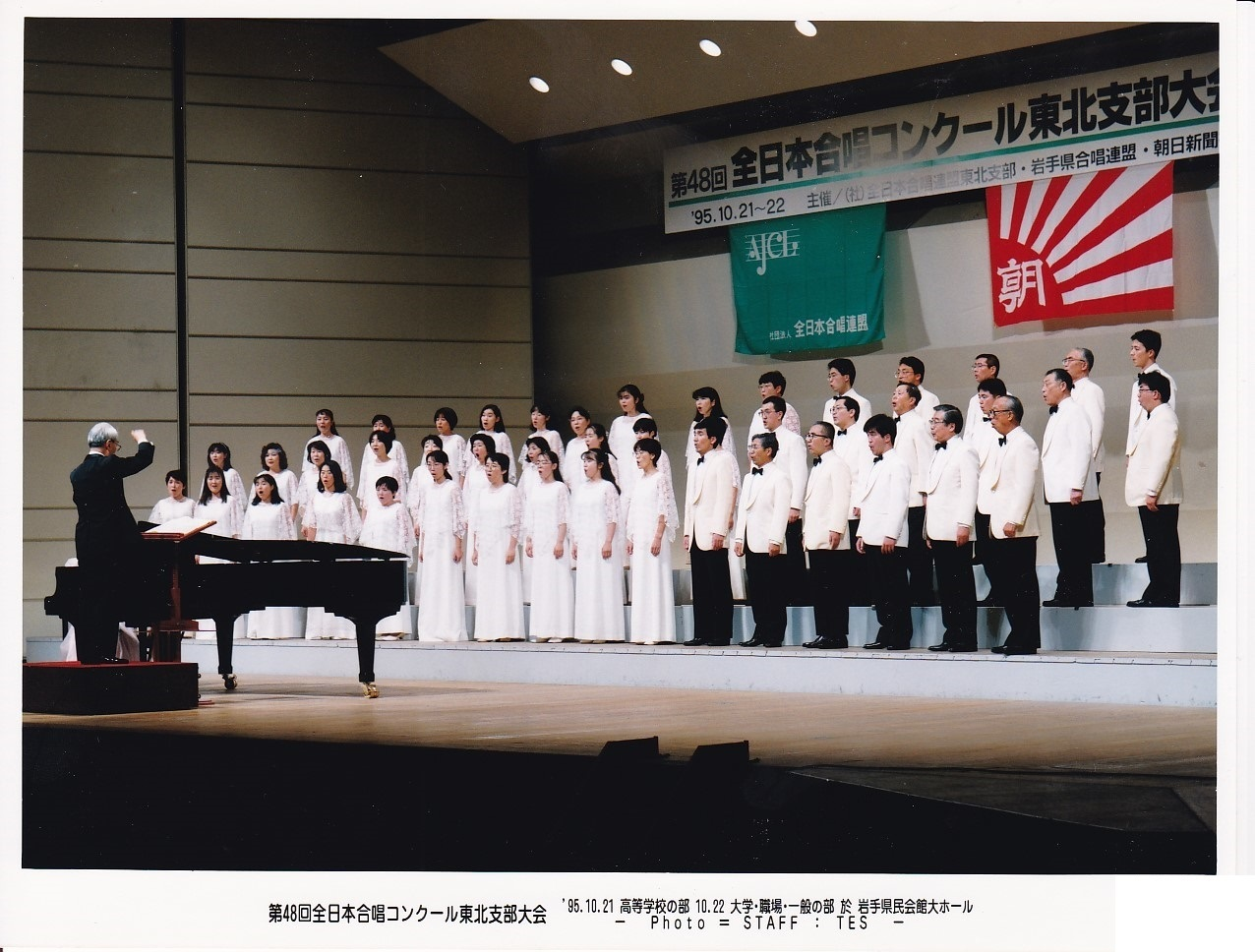 第48回全日本合唱コンクール_c0125004_17311676.jpg