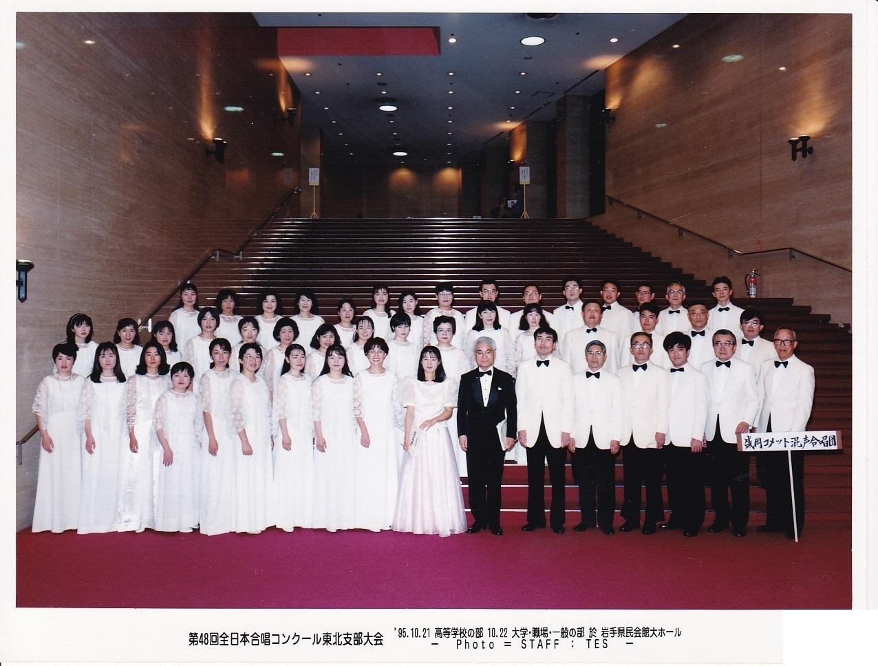 第48回全日本合唱コンクール_c0125004_17312784.jpg