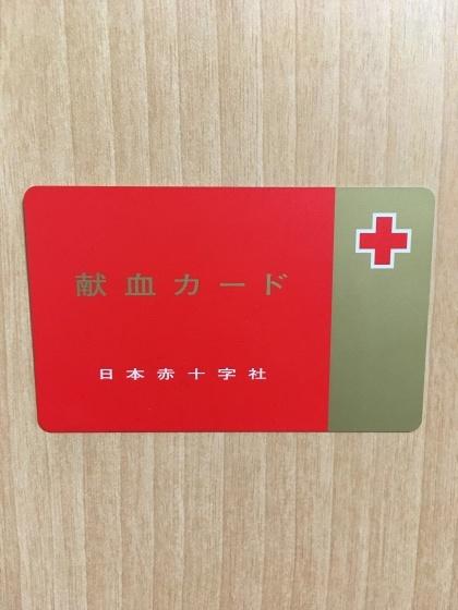 献血に行って来ました(大杉)_f0354314_23181599.jpeg