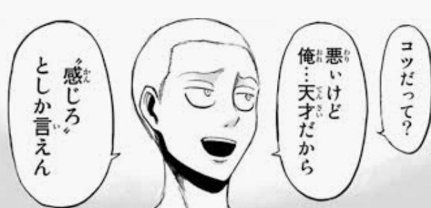 キャラ ゲキタク 最強 【ゲキタク】リセマラガチャ当たりランキング!進撃の巨人タクティクス