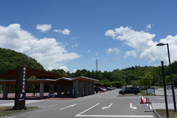 軽井沢の初夏を体感しました><_d0035921_18492055.jpg