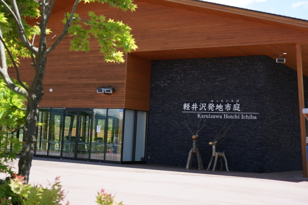 軽井沢の初夏を体感しました><_d0035921_18500199.jpg