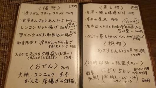 瑞と和_d0030026_11450601.jpg