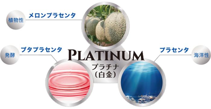 オーガニックプレミアムジャパンから新製品 肌浄化ローションの「リセッターローション」が出ました!_f0135940_14551026.png