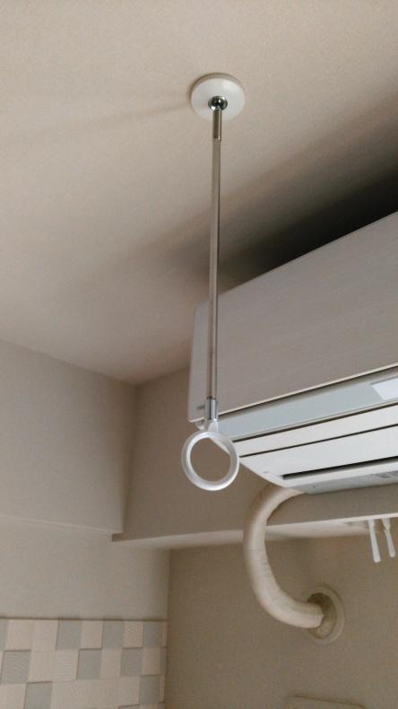 室内用 物干金物『ホスクリーン』取付 モリス正規販売店のブライト_c0157866_16194276.jpg