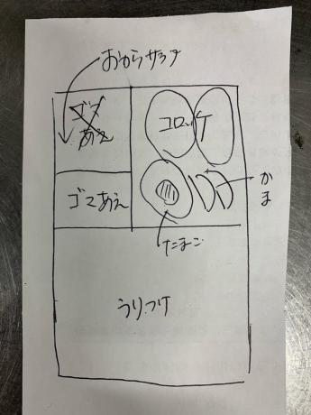 テイクアウト鬼弁完成♬_a0077071_13222579.jpg