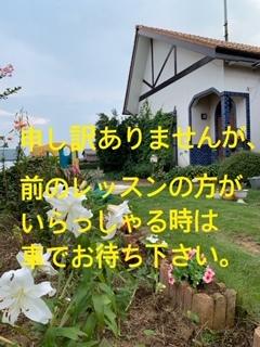 明日からの対面レッスンについてのお願い☆_e0040673_10171282.jpg