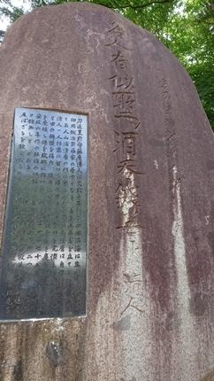 懐かしの写真2 昭和15年_f0168873_16553231.jpg