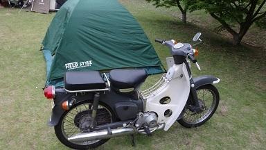 梅雨の中カブキャンプを楽しむ_a0064474_18592966.jpg