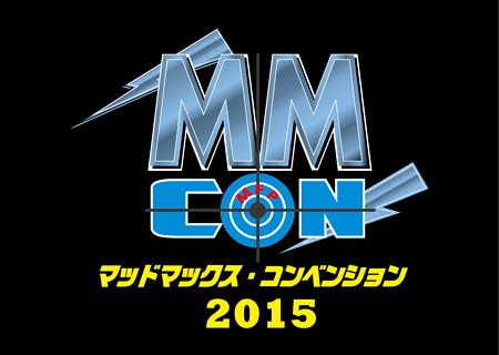 マッドマックスコンベンション2015_c0404676_19252110.jpg