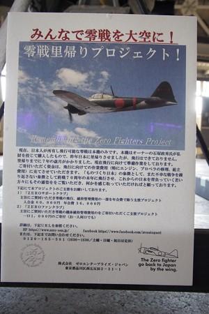 OFF LINE 零 里帰りプロジェクト_c0404676_19352081.jpg