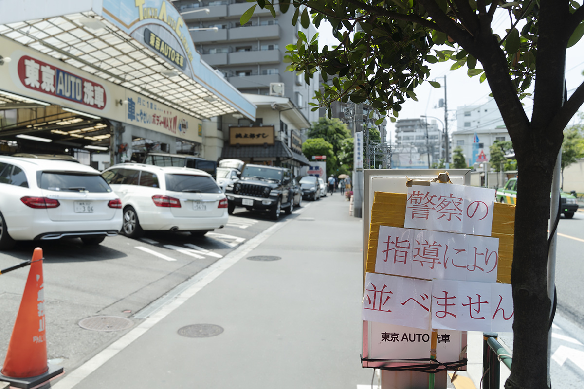 結構大変な事です。 東京Step2_7   6月7日(日) 6936_b0069507_00153942.jpg