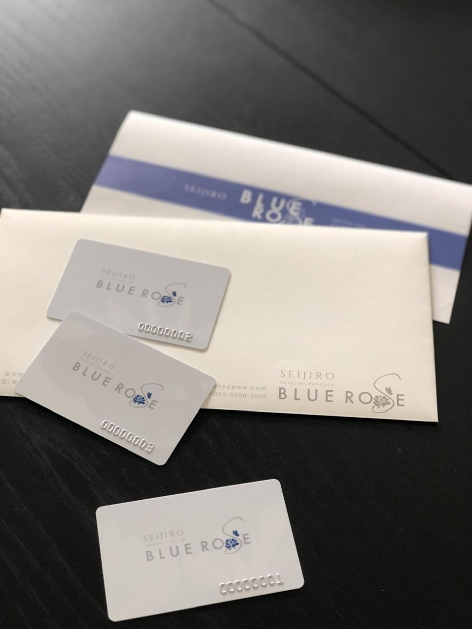「YOU&優」「BLUE ROSE」オフィシャルファンクラブ会員証完成しました!_a0157409_14012012.jpeg