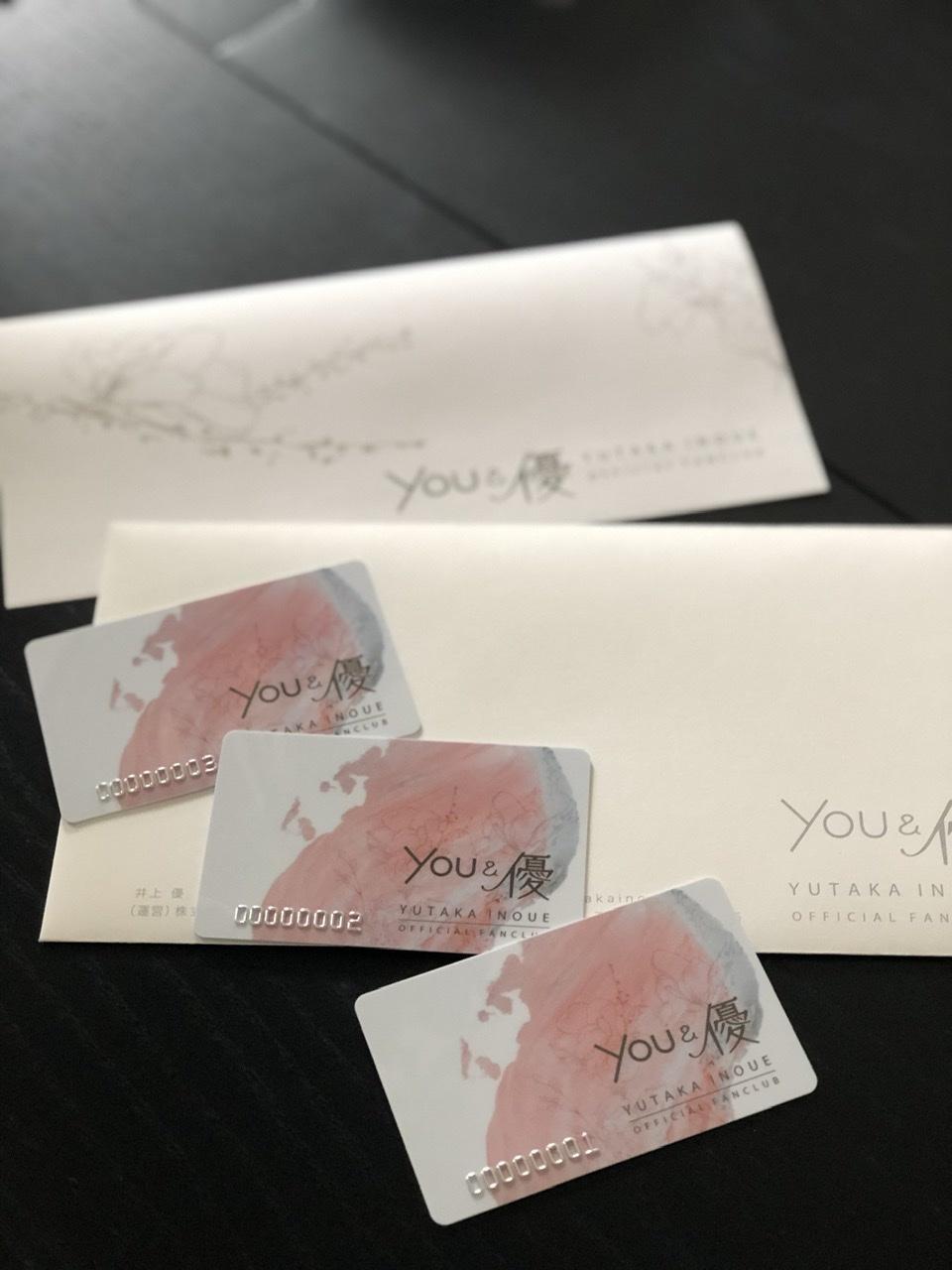 「YOU&優」「BLUE ROSE」オフィシャルファンクラブ会員証完成しました!_a0157409_14013712.jpeg