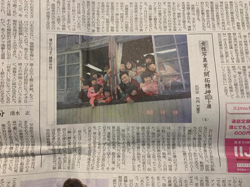 増山たづ子写真集『ありがとう徳山村』_c0010111_11374777.jpg