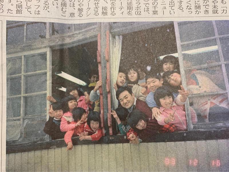 増山たづ子写真集『ありがとう徳山村』_c0010111_11374955.jpg
