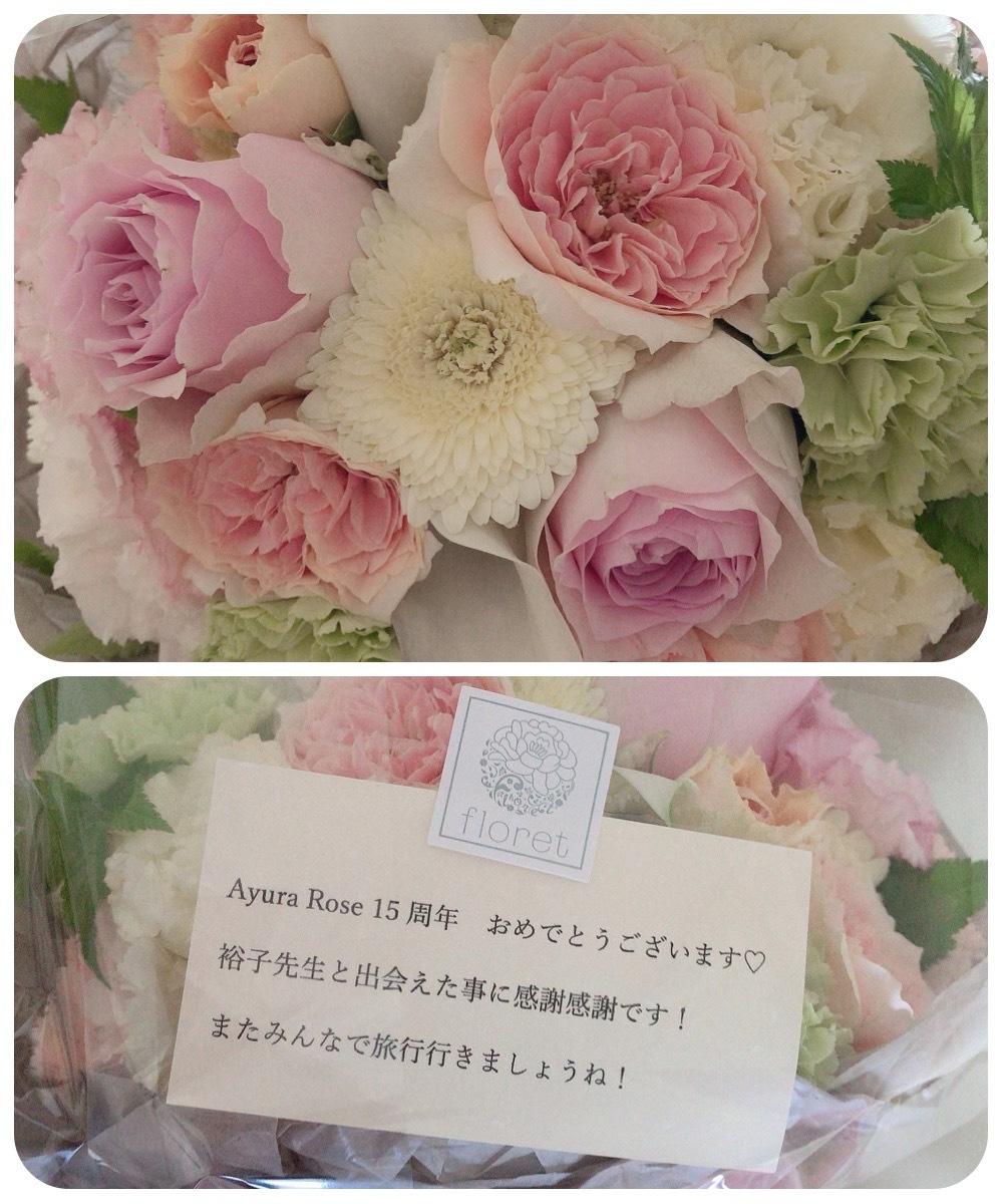 花の愛_d0085018_00325195.jpg