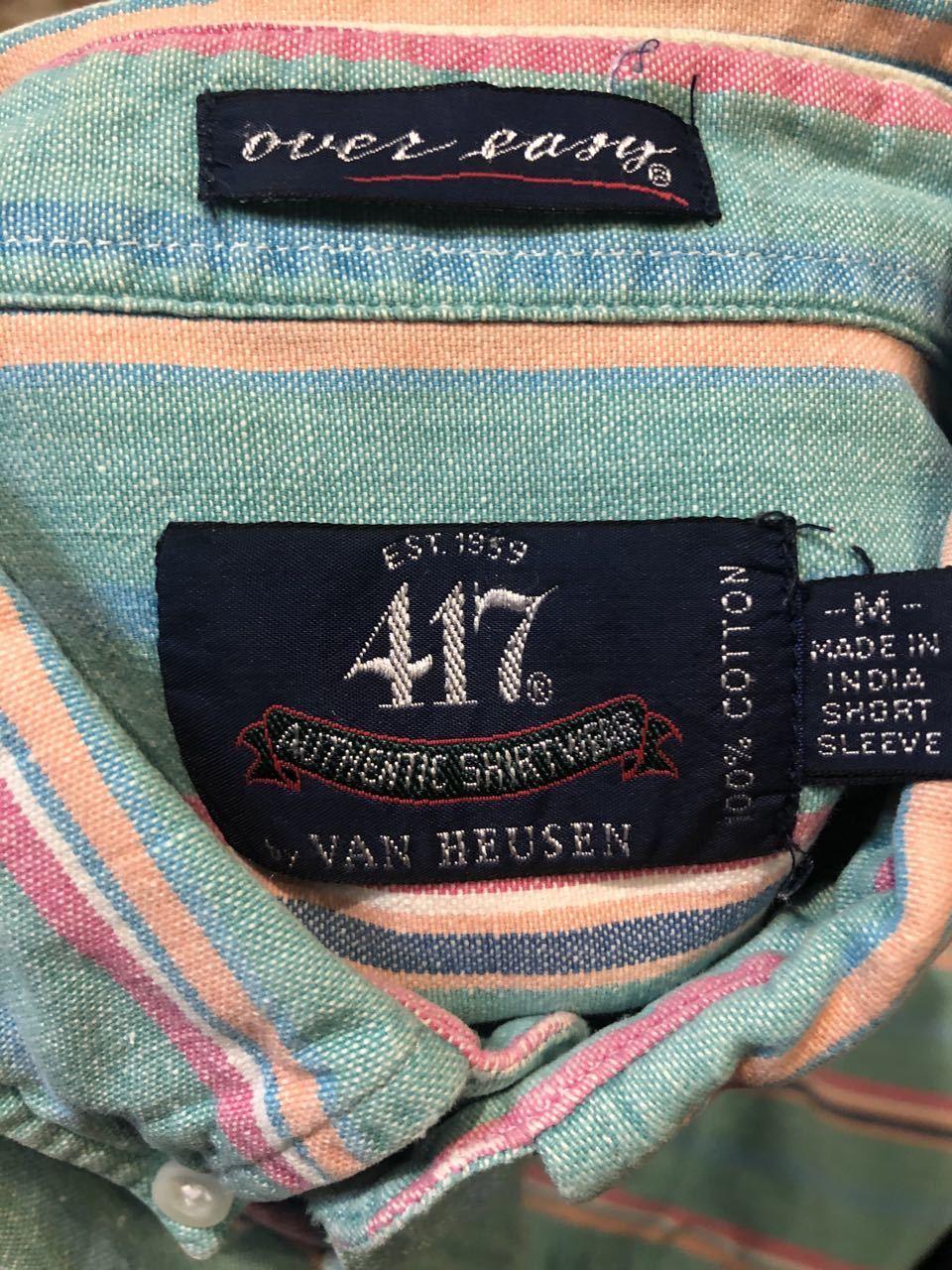 6月8日(月)入荷!80s VAN HUSEN all cotton ストライプ ボタンシャツ!_c0144020_12520588.jpg